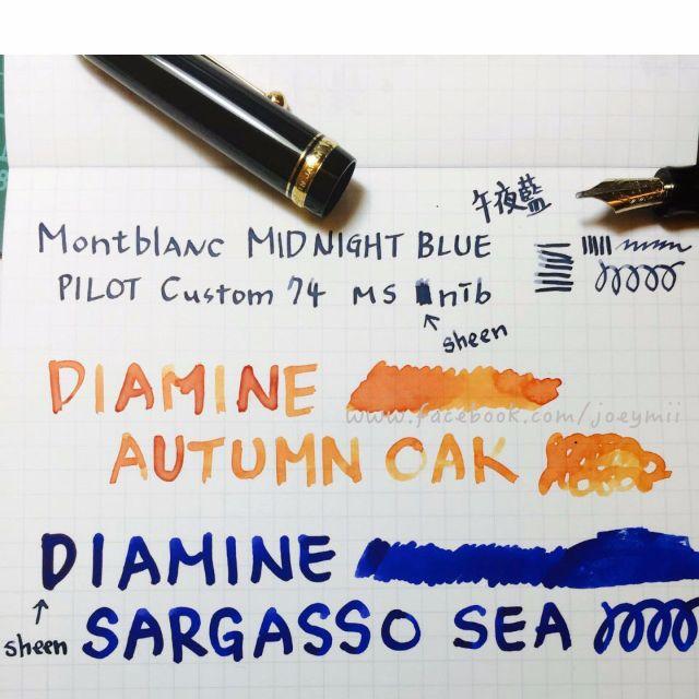 DIAMINE Autumn Oak 秋橡/ Sargasso Sea 藻海 /SOFT MINT 薄荷綠 5ml鋼筆墨水分裝