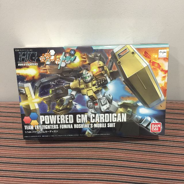 Hgbf 1 144 Powered Gm Cardigan Toys Games On Carousell