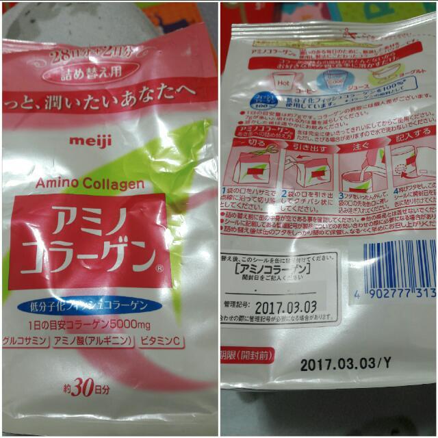 Meiji 膠原蛋白粉