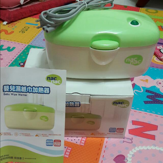 NacNac嬰兒濕紙巾加熱器