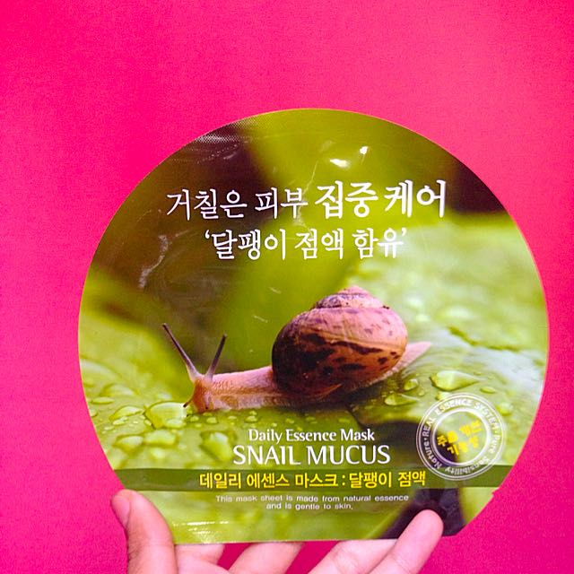 (NEW) Daily Essence Mask Snail Mucus