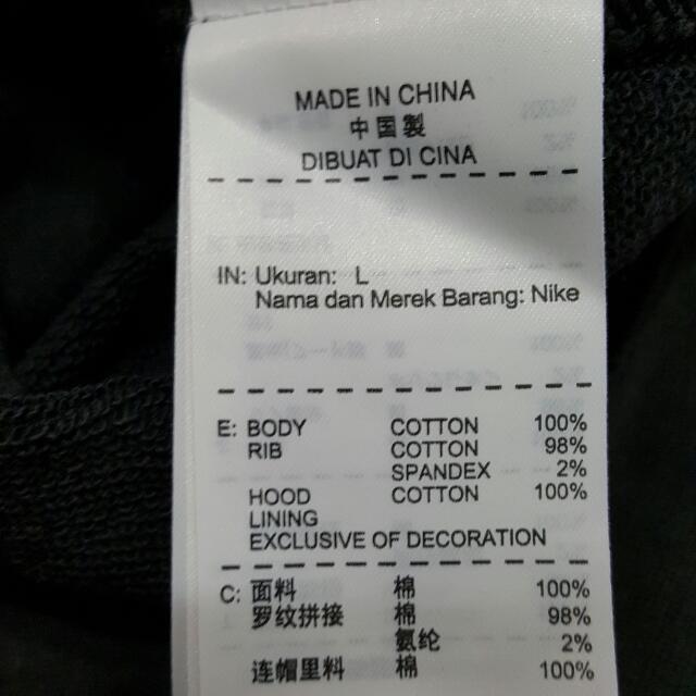 Nike復古色外套
