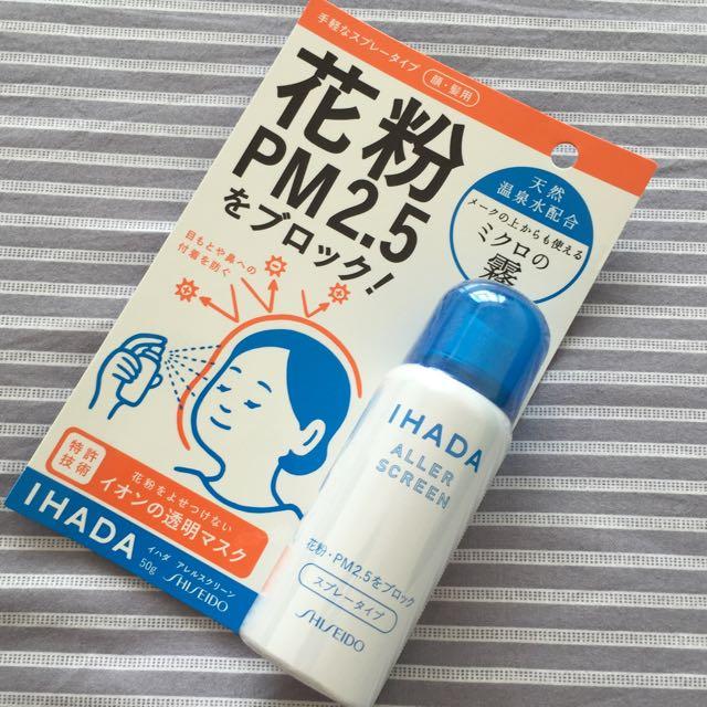 Skincare   SHISEIDO