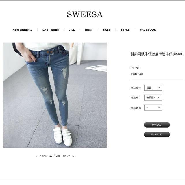 Sweesa顯瘦牛仔褲