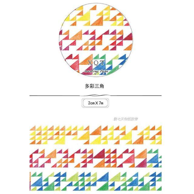 【分裝/V】新七天/多彩三角/紙膠帶