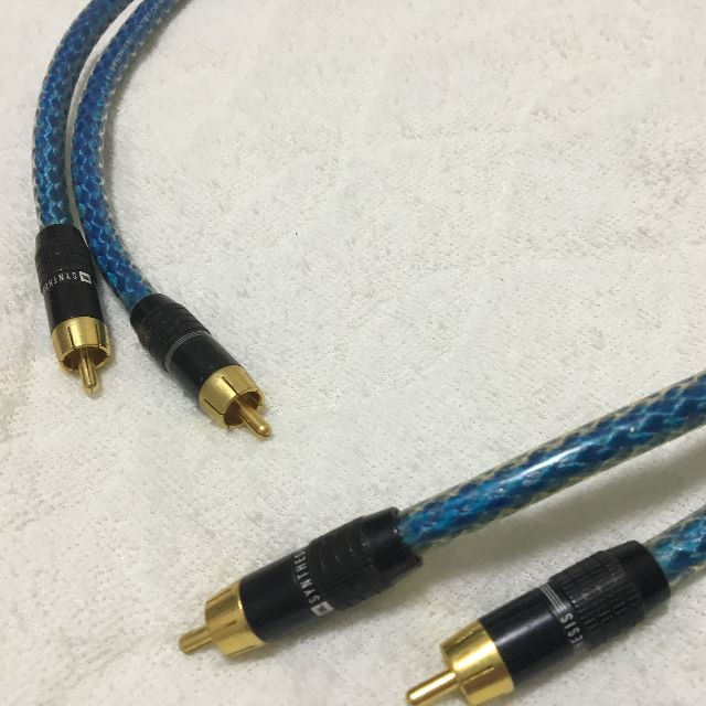 0.8 Meter Pair Straight Wire JBL Synthesis - Rhapsody RCA Cables ...