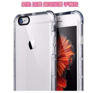 氣墊 防摔角設計 氣囊包邊 空壓殼 鏡頭保護殼 iPhone6 6s 6Plus 6sPlus