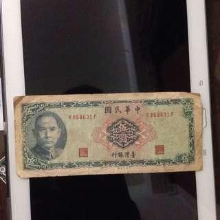 紙幣58年份