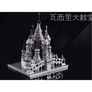 【阿齒】DIY 3D金屬模型 聖瓦西里大教堂 / 另售台北101 瓦西里教堂 泰姬瑪哈陵 姬路城 3D金屬拼圖