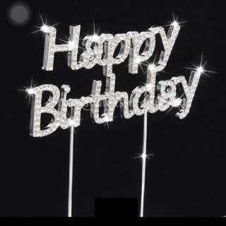 "Brand New ""Happy Birthday"" Cake Topper"