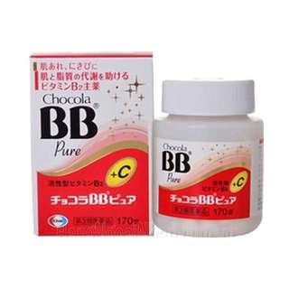 保留-(免運)Chocola BB+C -170錠
