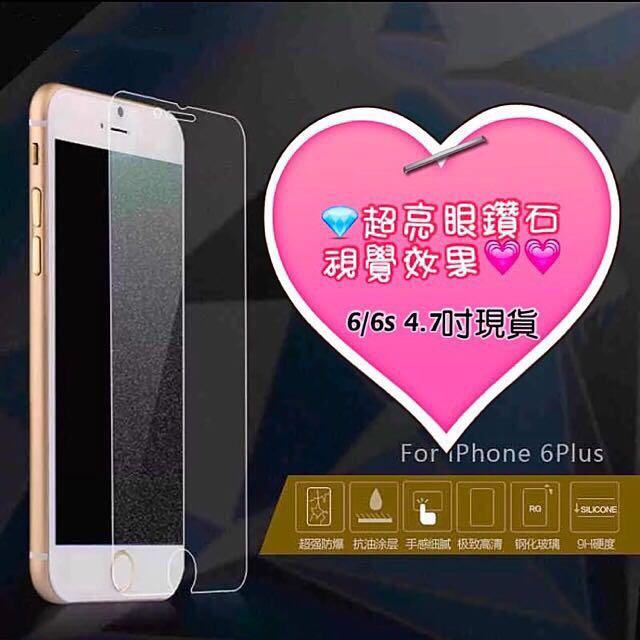 💎最耀眼iPhone 6/6s plus鑽石鋼化玻璃膜99元現貨特賣中~