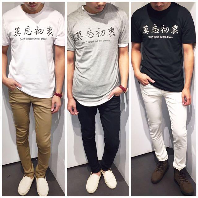 「免運費」《穿搭空間》莫忘初衷造型短袖t shirt(三色)