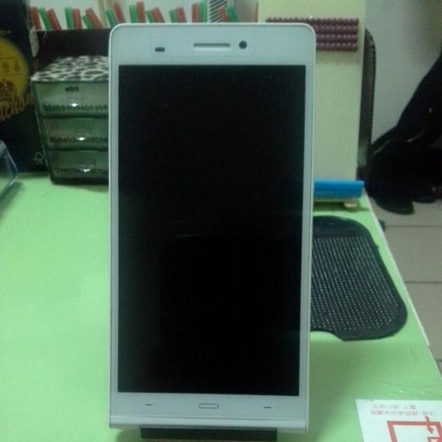 長江U6  6吋大螢幕