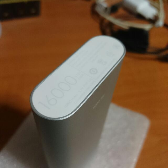 XiaoMi Powerbank (16000 mAh) - RESERVED