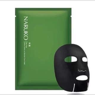 Narüko Shine Control And Blemish Clear Mask