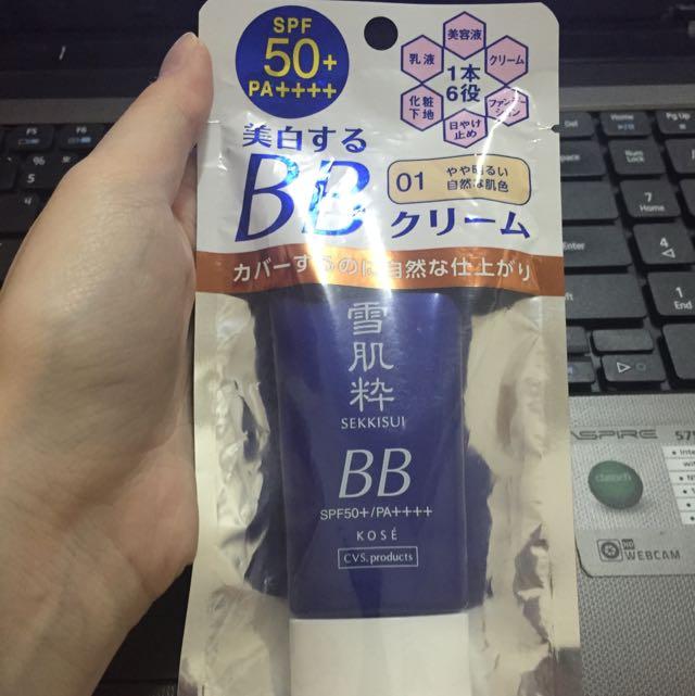日本7-11限定-雪肌粹BB霜