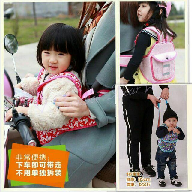 ♡預購--旗艦款機車安全帶背心.摩托車後座兒童綁帶.防止幼兒甩背心式安全帶防走失帶學步帶