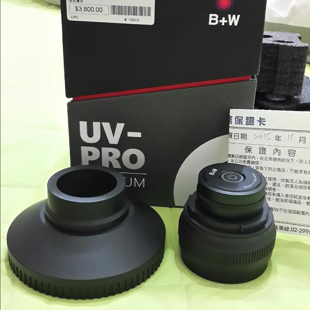 相機鏡頭紫外線除霉器