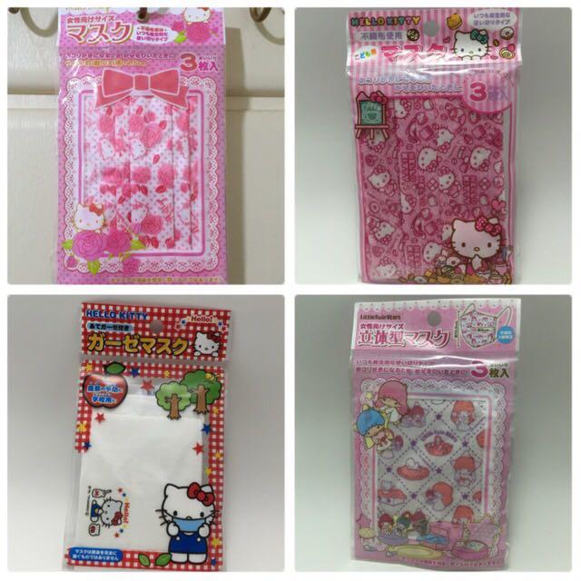 日本限定 Hello Kitty三層不織布口罩 實品質感超好