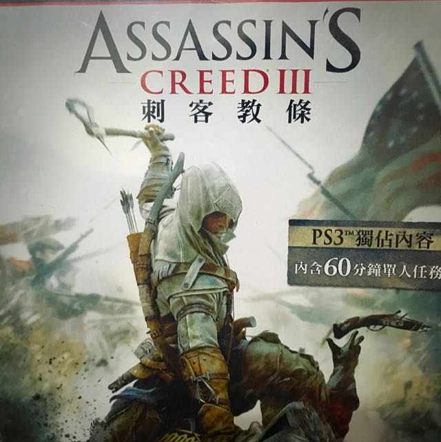 ASSASSIN'S CREED III (刺客教條3)二手