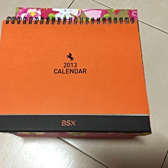 韓國BSX 2013年 GD桌曆