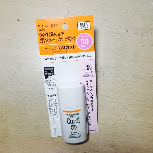 Curel珂潤 浸潤保濕防曬乳(臉部用)