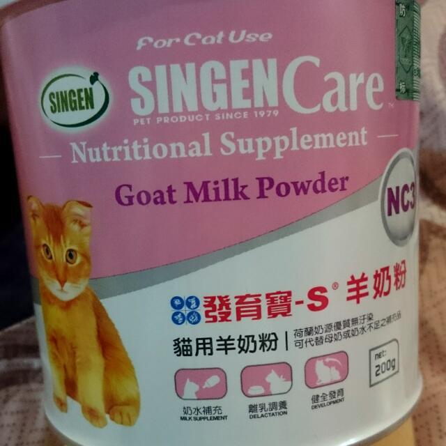 nc3 care 寶 貓 用 羊 發育 奶粉