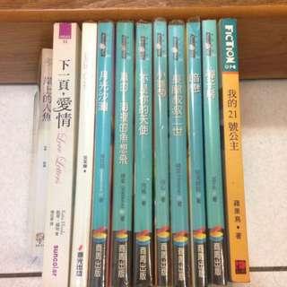 網路小說 一本30