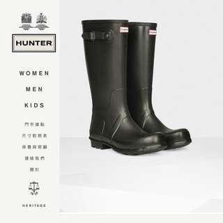 Hunter 中長雨靴