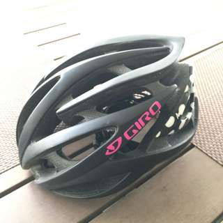 Giro Amare Ladies Helmet