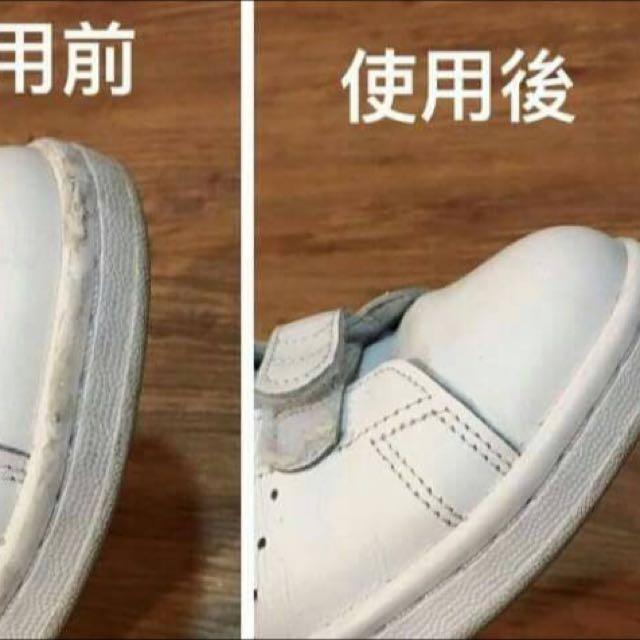 超夯鞋子橡皮擦