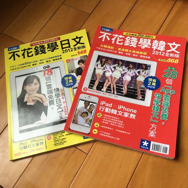 二手雜誌(含運)