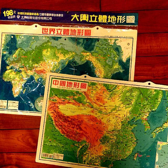 立體地形圖 中國地圖/世界地圖