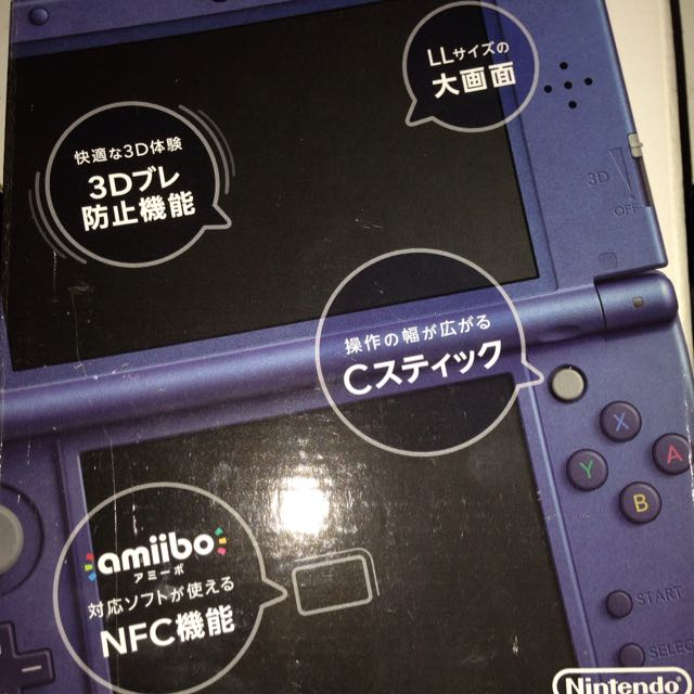 Japanese Version New 3ds LL Ver.9.6.0-24J