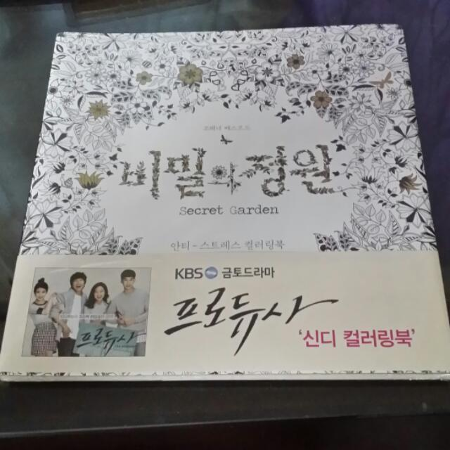 Secret Garden Coloring Book From Korea Design Craft On Carousell