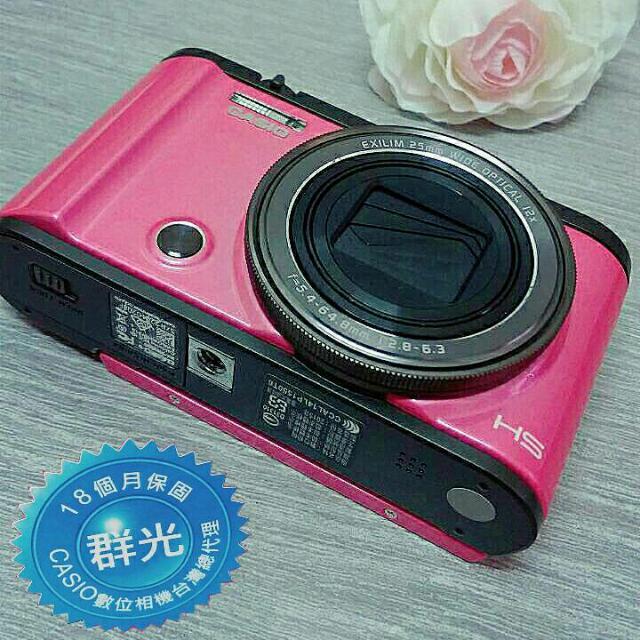 ZR3500 桃紅色唷💕