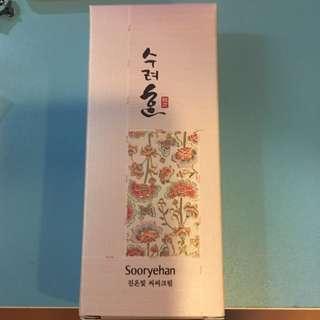 LG 秀麗韓 花妍無痕防曬裸妝CC霜 50ml
