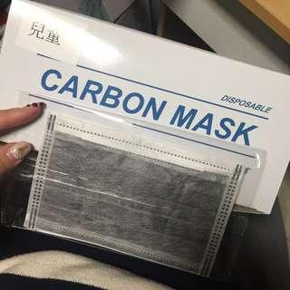 兒童版 高濾效活性碳三層口罩 75片送4