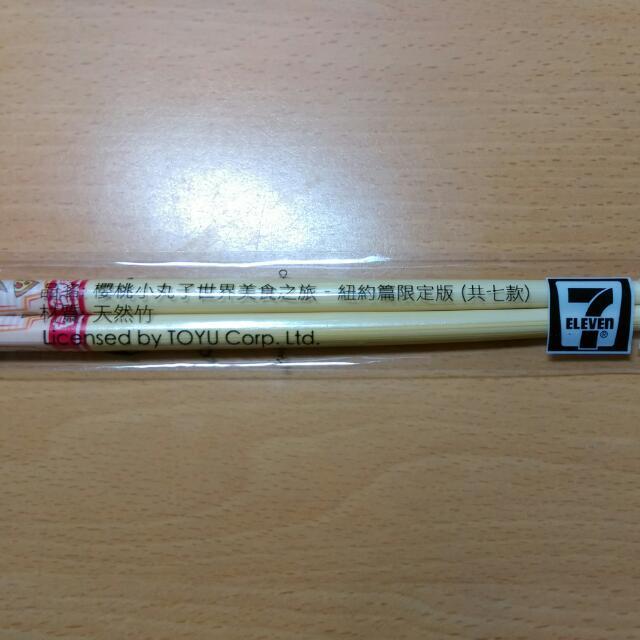 小丸子天然竹筷