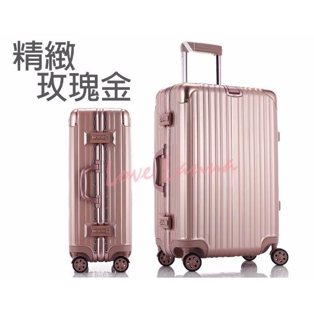 玫瑰金 行李箱 萬向輪 海關鎖 鋁合金 多色 多尺寸 iPhone 6 瑰鉑金