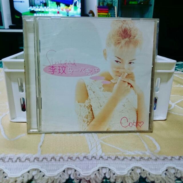 李玟 每一次想你 CD