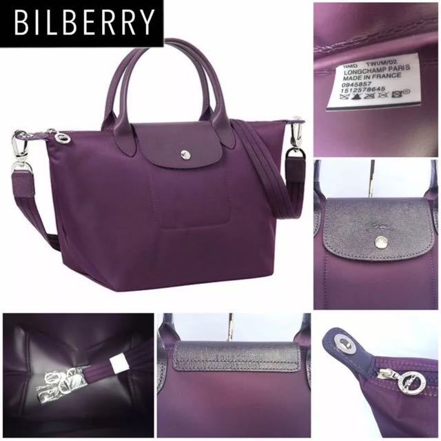 a731462287c3 Brand New and Authentic Longchamp Le Pliage Neo Bilberry Purple ...