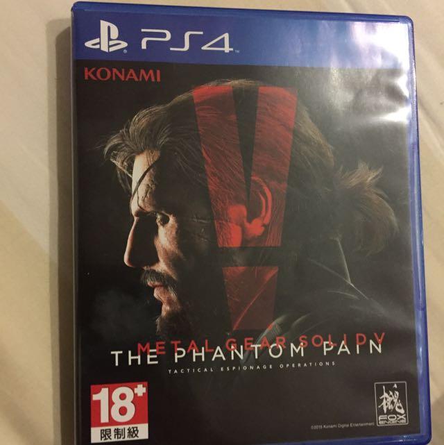 Metal Gear SOLID: The phantom pain