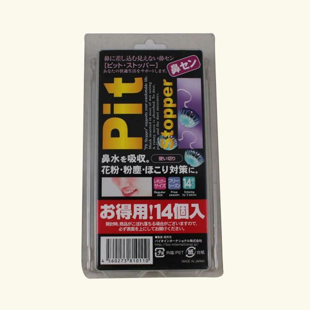 日本 Nose Mask Pit 隱形口罩 防霧霾 2入裝