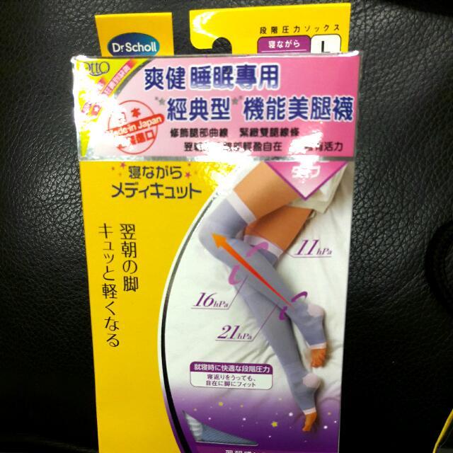 全新QTTO機能美腿襪size:L