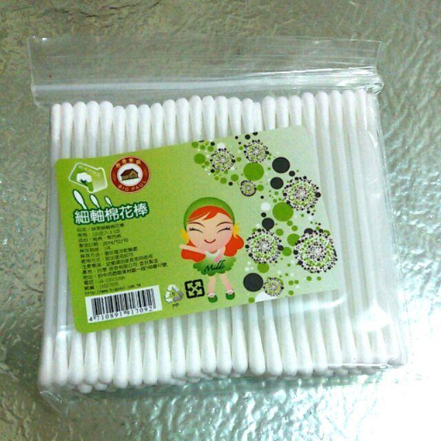 100支 嬰兒 孩童 細軸 棉花棒 補充包 MIT 台灣製造 細軸 長7.5CM