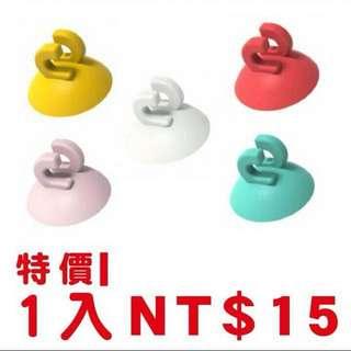 《優惠》C盤整線器(黃色/湖水藍/紅色/粉紅色/白色)