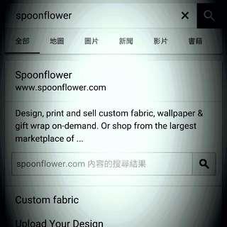 🖨印布玩(印一碼600)spoonflower.com/katekk1200000