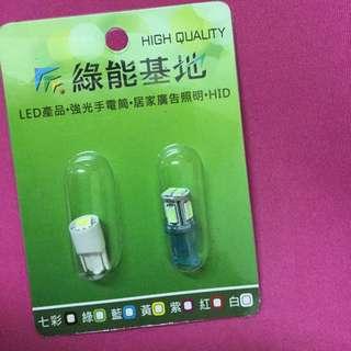 LED小燈-白光跟水藍光